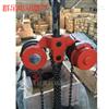 15吨6米电动导链报价群吊电动葫芦厂家