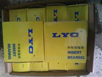 冠县代理商LYC轴承不锈钢轴承1315K