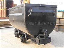 MGC1.7-6 固定車箱式礦車