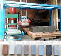 市政污泥制砖机设备和制砖工艺配方