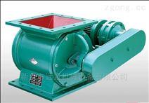 星型卸料器厂家  GY系列叶轮给料机价格优惠