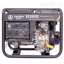 應急220V薩登小型柴油發電機3KW