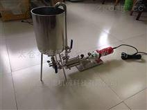 S22Z科学试验专用乳化机