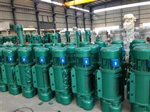 20吨电动葫芦厂家单速CD20T-12M
