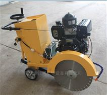 效率倍增的500型手推式开缝机 混凝土扩缝机