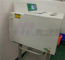 隔水式恒温解冻仪RJ-4D血液融浆机解冻箱