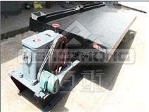 金矿铜矿铁矿成套选矿设备6-S玻璃钢摇床
