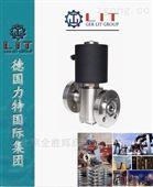 进口水用高压电磁阀用途 德国力特LIT品牌
