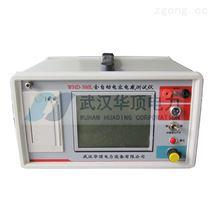 全自动电容电感测试仪价格 华顶电力