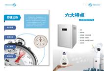 無需預熱的鍋爐-德克沃蒸汽熱源機