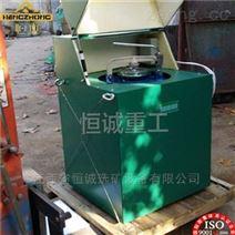 恒诚矿机粉磨设备生产型实验型振动磨样机