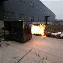 田农子公司恒洁炉业专业生产沸腾燃烧机
