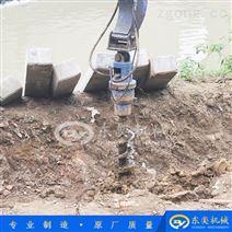 挖掘机螺旋钻孔机 螺旋打桩机引孔设备