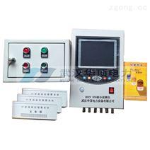 SF6综合在线监测系统华顶电力生产厂家