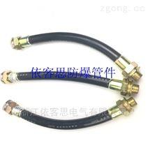 BNG-700XG1/2(内)/G3/4(外)防爆挠性管