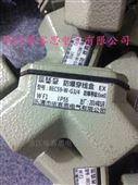 铸铝防爆过线盒YHXE-H-G1防爆弯通穿线盒