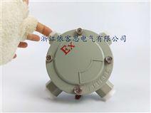 铝合金AH-D-G1 四通防爆分线盒厂家批发价