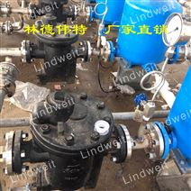 Lindweit专业生产倒吊桶式蒸汽疏水阀