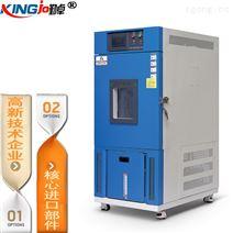 青島恒溫恒濕試驗箱廠家QZ品牌高低溫潮態箱