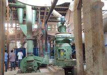 桂林鸿程矿山设备生产4r摆式雷蒙磨粉机