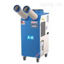 西藏英鹏防爆冷气机1p2p3p