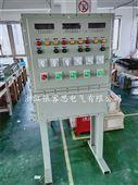 BXX53-3/63K100防爆动力检修箱