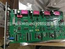 DEH系统伺服模件DMSVC003  原装正品推荐