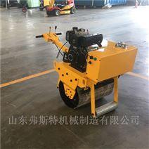 微型手扶压路机 大单轮柴油压实机