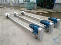 厂家供应LC垂直螺旋输送机价格优惠
