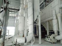 石灰石礦粉超細環輥磨 HCH重鈣磨粉機