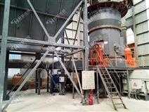 桂林鸿程HLM大型立式磨粉机水泥生料立磨