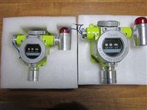 南充二氧化碳浓度报警器 3c消防认证 免检