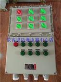 水泵/电机铝合金防爆控制箱5.5KW/7.5KW厂家