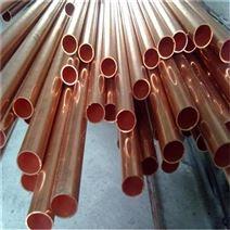 高强度t2紫铜管,t1精拉铜管*t3耐冲击铜管