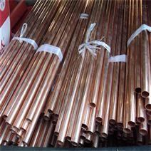 山东t4紫铜管,c1020耐磨铜管-t2无缝铜管