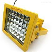 BFC8123-40WLED防爆灯 厂房40W节能灯