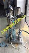 供应上海超高速纳米乳化设备