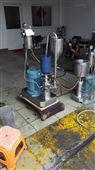高速纳米循环式研磨分散机