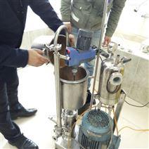 减肥茶高速研磨粉碎机