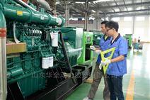 潍坊天然气发电机150kw可以用在哪些地方呢