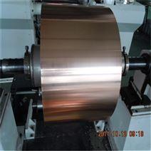 高品质t2紫铜带,t3抛光铜带-t4超薄铜扁带