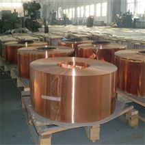 江苏t8紫铜带/t2抗氧化铜带,t1高导电铜带