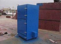 单机脉冲除尘器专业灵活定制经济又实用