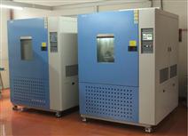 科辉GDJS-500交变高低温湿热试验箱武汉厂家