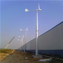 多重防护20千瓦风力发电机质保终身