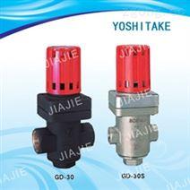 授权代理Yoshitake直动式GD-30减压阀