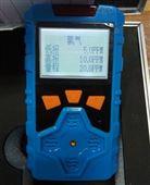 油气报警仪油气浓度探测仪KP836