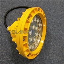 GCD613防爆固态照明灯 支架式LED防爆灯