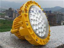 液化站LED防爆灯 吊杆式100W防爆LED泛光灯