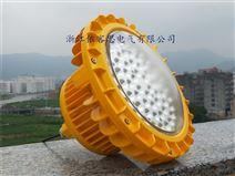 化工业LED防爆投光灯 BED86防爆LED泛光灯